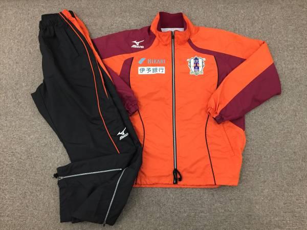 選手支給 2015-16 J2 愛媛FC MIZUNO・ミズノ 実使用トレーニング・ウィンドジャケット/前身:松山SC・松山サッカークラブ