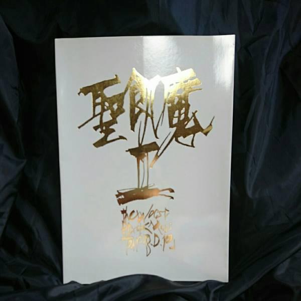 聖飢魔II パンフレット WORST ライブグッズの画像