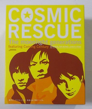 V6 Coming Century DVD COSMIC RESCUE 限定版 キーホルダー付