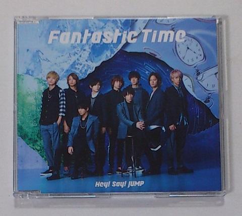 Hey!Say!JUMP Fantastic Time 通常盤 / オマケCD3点 Chau Come