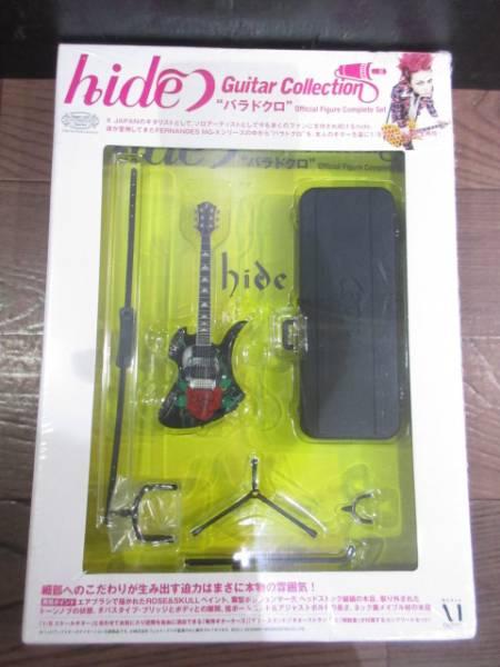 A583 未開封 hide ギターコレクション バラドクロ Super Real