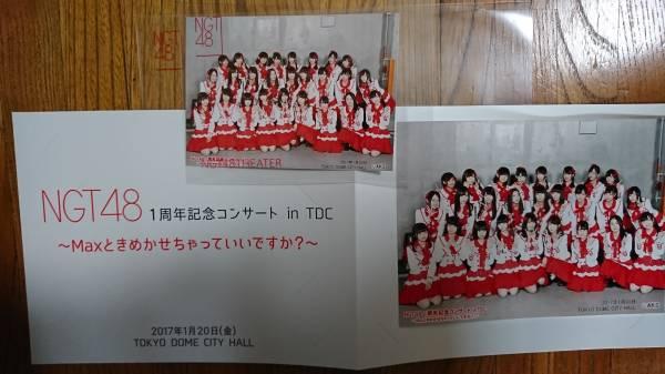 NGT48TDCMAXときめかせてちゃっていいですか?公演記念写真台紙付き ライブグッズの画像