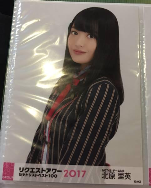 リクアワ、リクエストアワー2017北原里英さんNGT48