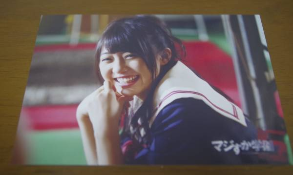 AKB48マジすか学園5☆木崎ゆりあさん写真