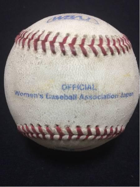 女子プロ野球 公式球 限定 レア 野球ボール 硬球