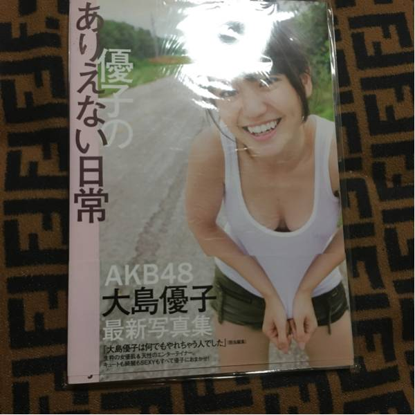 大島優子 写真集セット_画像2