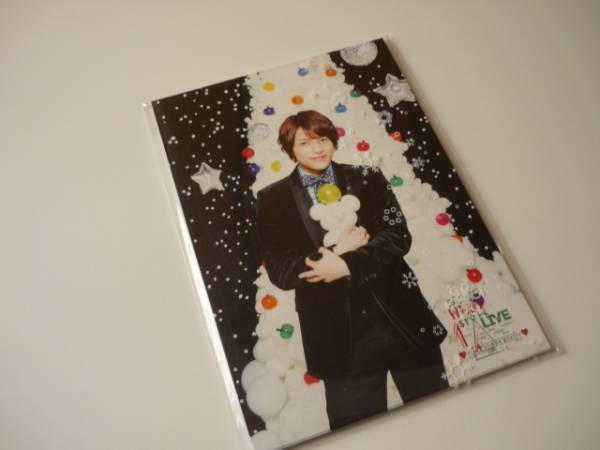 ジャニーズWEST☆24から感謝届けます☆クリスマスカード中間淳太7枚+集合1枚