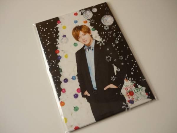 ジャニーズWEST☆24から感謝届けます☆クリスマスカード小瀧望7枚+集合1枚