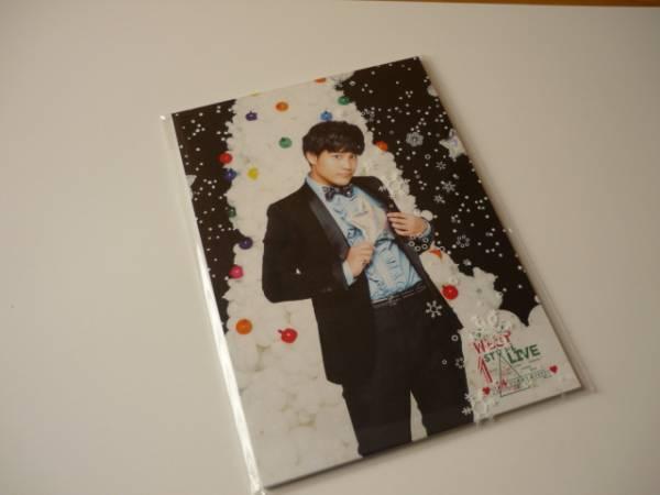 ジャニーズWEST☆24から感謝届けます☆クリスマスカード桐山照史7枚+集合1枚