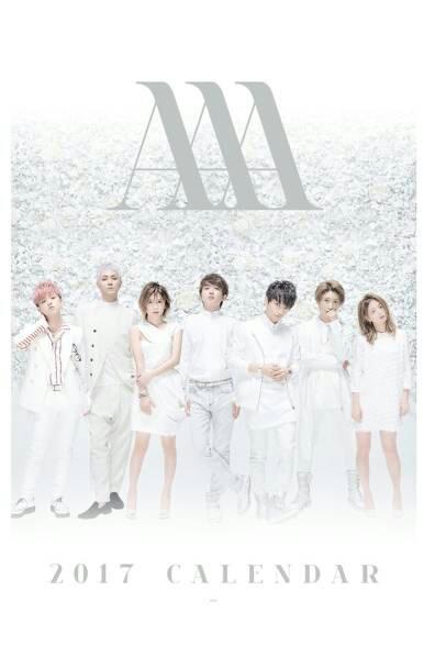 AAA 2017年 カレンダー 壁掛け B2 ☆西島隆弘/宇野実彩子☆新品