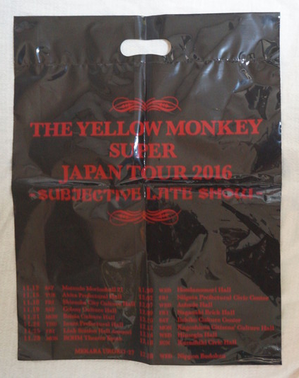 THE YELLOW MONKEY イエモン -SLS- ビニールバック