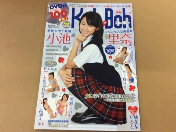 ■Koh→Boh コーボー vol.6■小池里奈 佐山彩香 高岡未來 他 グッズの画像