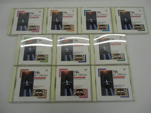重T8157□【CD】JAL ジェットストリーム 城達也 私の好きなメロディ 全10枚組