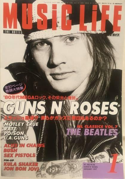 MUSIC LIFE★1997年1月 Guns N' Rosesガンズ・アンド・ローゼズ ★ミュージックライフ_画像1