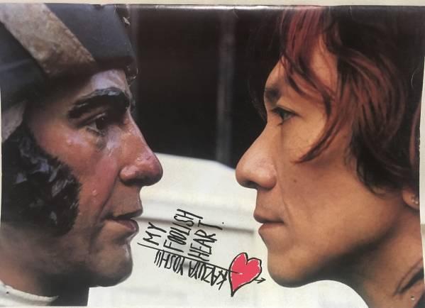 吉井和哉(THE YELLOW MONKEY)★2006カレンダー「My Foolish Heart」
