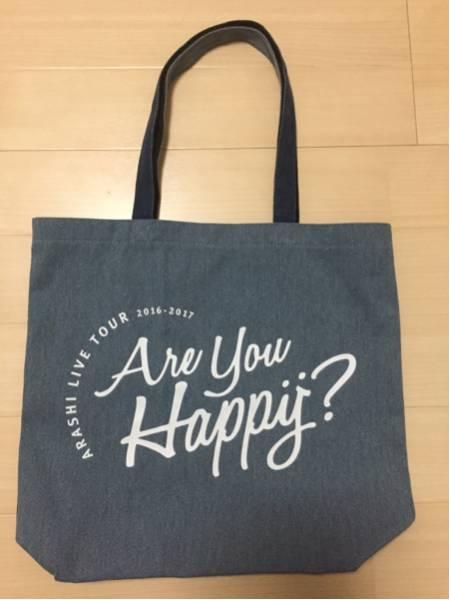 嵐☆Are you happy? ツアーグッズ ショッピングバッグ新品