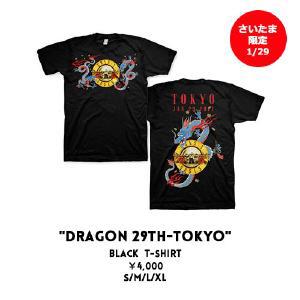 【完売】ガンズ アンド ローゼズ 埼玉 Tシャツ Lサイズ 東京 29日 Guns N' Roses DRAGON 29th TOKYO Mサイズ BABYMETAL【限定】