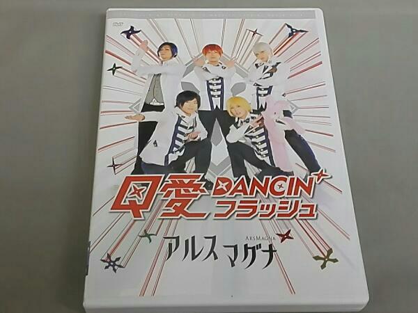 アルスマグナ DVD クロノス学園 1st step Q愛DANCIN'フラッシュ ライブグッズの画像