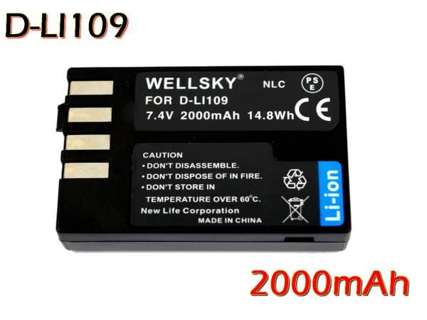 新品 Pentax ペンタックス D-LI109 互換バッテリー K-r / K-70 / K-S1 / K-S2 / K-30 / K-50 / KP / D-BG7
