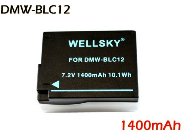 新品 Panasonic パナソニック DMW-BLC12 互換バッテリー [ 純正充電器で充電可能 残量表示可能 ] ルミックス LUMIX DMC-FZH1 DC-FZ1000M2_純正品と同じよう使用可能