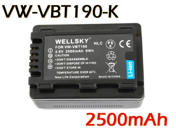 新品 パナソニック Panasonic VW-VBT190 VW-VBT190-K 互換バッテリー HC-VX992M HC-WX2M HC-W850M HC-W870M HC-WX970M HC-V520MHC-VX990M _純正品と同じよう使用可能