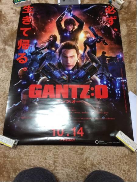 貴重レア B2大 ポスター GANTZ:O  ガンツ・オー グッズの画像
