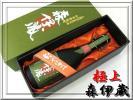 【幻の焼酎】極上森伊蔵 長期洞窟熟成酒 極上の一滴