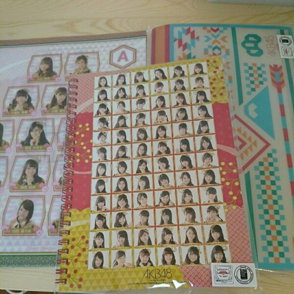 AKB48 2017福袋 リングノート 3段フォトアルバム クリアファイル ライブ・総選挙グッズの画像