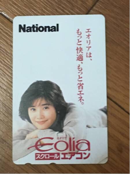 未使用テレカ50度数・石田ひかりEoliaスクロールエアコン