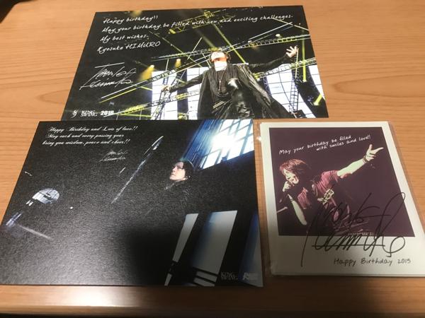 氷室京介 KING SWING FCバースデー特典セット ライブグッズの画像