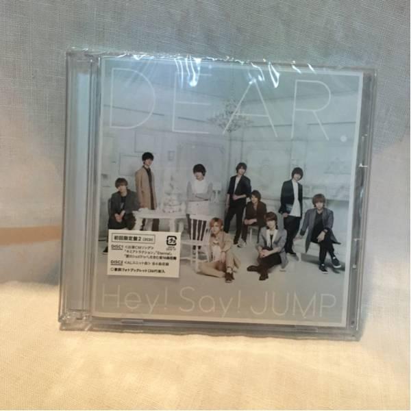 【美品】DEAR. Hey!Say!JUMP 初回限定版2(2CD) 封入特典付