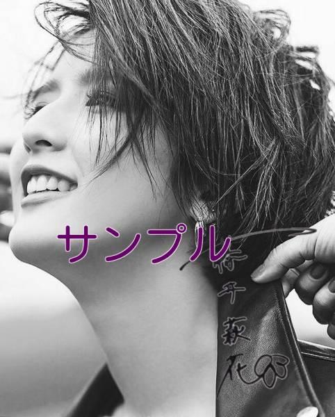E-girls Flower ShuuKaRen 藤井萩花 A4サイン入りポスター1