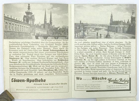 ●戦前欧州旅行●パンフ・地図一括●外交官旧蔵品_画像3