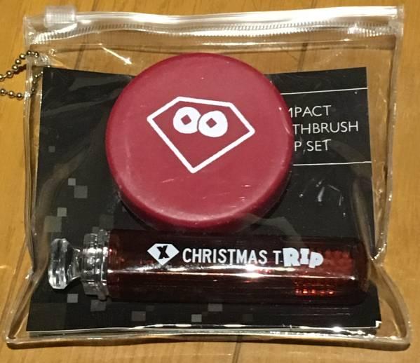 新品未使用 RIP SLYME CHRISTMAS TRIP 歯ブラシ+ピルケース