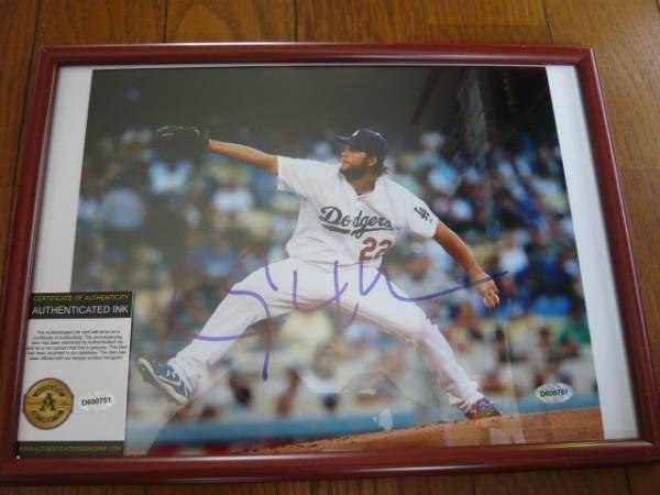 ドジャース  カーショー投手 直筆サイン額入りフォト 証明書付き グッズの画像