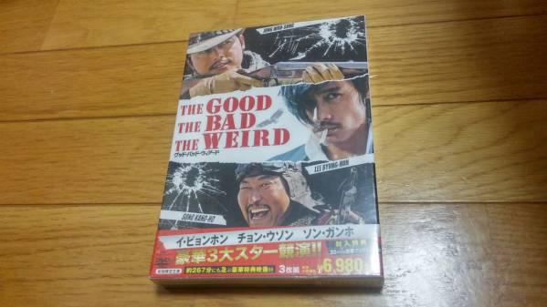 イビョンホングッド・バッド・ウィアード初回生産限定版3枚組DVD ライブグッズの画像