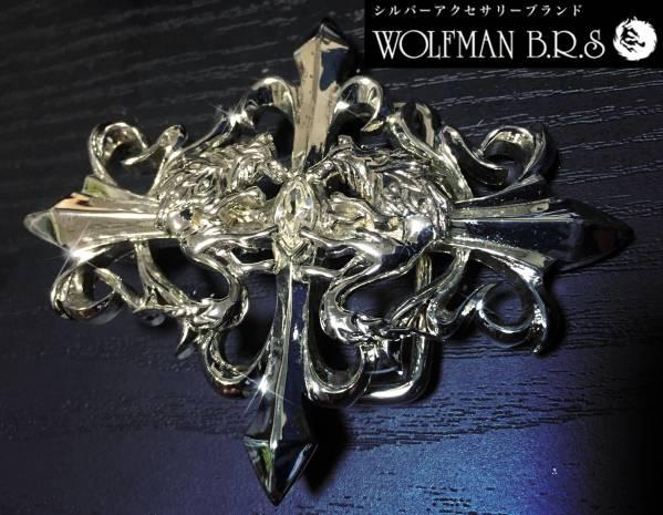 WOLFMAN B.R.S ウルフマンBRS ハヤト白狼牙バックル (シルバーフィルム) 中古 美品 レターパックライト発送_画像1
