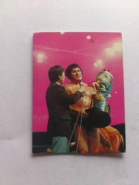 新日本プロレスカード 17番ピンク アントニオ猪木 グッズの画像