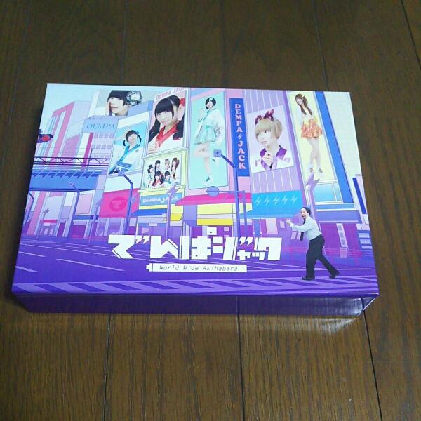 【美品】でんぱ組.inc -でんぱジャック DVDBOX-