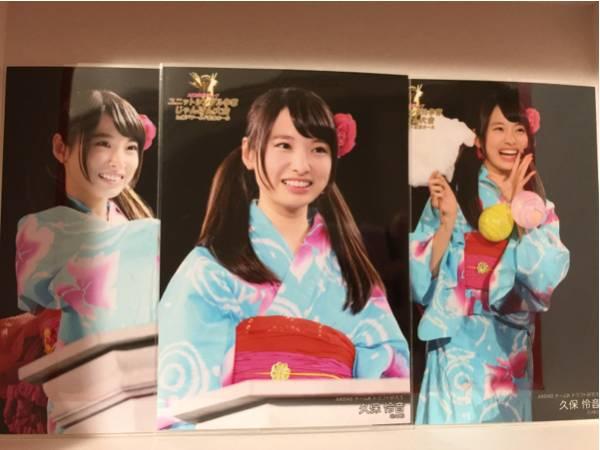 AKB48 公式生写真 じゃんけん大会コンプ ハイテンション シュートサイン 通常版 久保怜音 5枚まとめ売り ライブ・総選挙グッズの画像