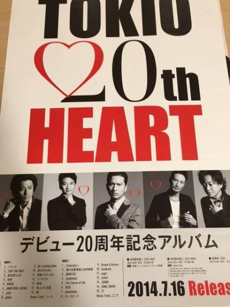 TOKIO HEART 2014年7月16日 リリース ポスター 送料無料です♪