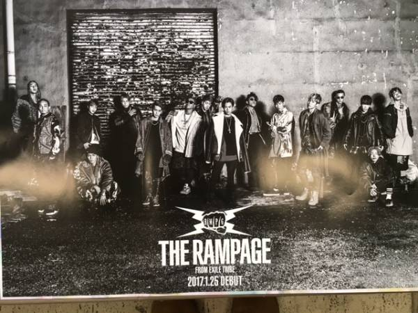 THE RAMPAGE from EXILE TRIBE Lightning 告知 ポスター 2017年1月25日
