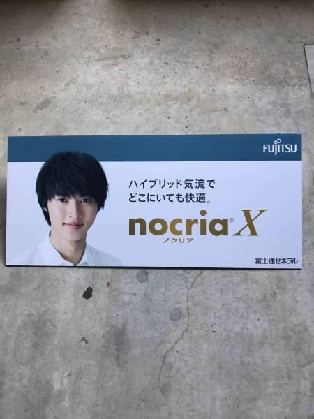 非売品 山崎賢人パネル グッズの画像