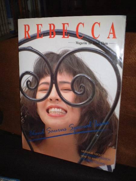 レベッカ REBECCA ブロンドザウルス ツアーパンフレット