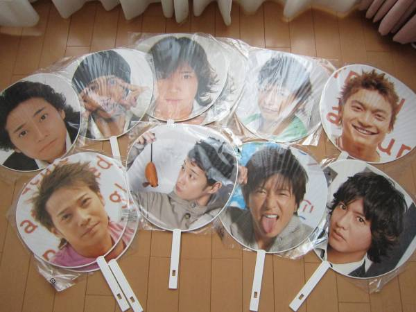 SMAPうちわ コンサートグッズの画像