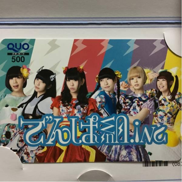 Family Mart×でんぱ組.incコラボQUOカード