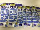 1円 DHC カルニチン 60日X2袋 20日X4袋 新品