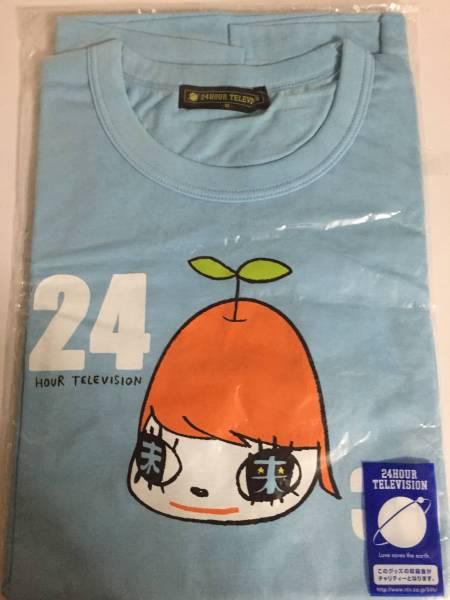 嵐 大野智&奈良美智 24時間テレビ  Tシャツ 水色 サイズM 1-2