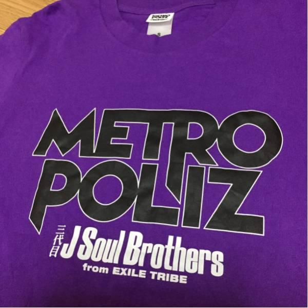 1回着三代目J Soul BrothersMETOROPOLIZメトロポリスTシャツ(S)
