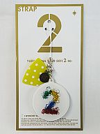 新品■ゆず■Arena Tour 2011 2-NI-ストラップ■送料込